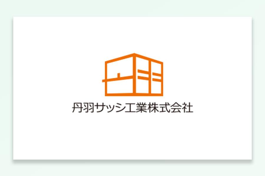 丹羽サッシ工業株式会社様ロゴ画像