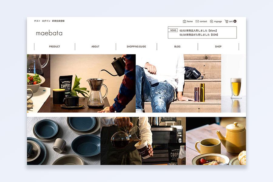 maebata様 ショッピングサイト