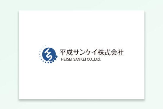 平成サンケイ様 ロゴ作成