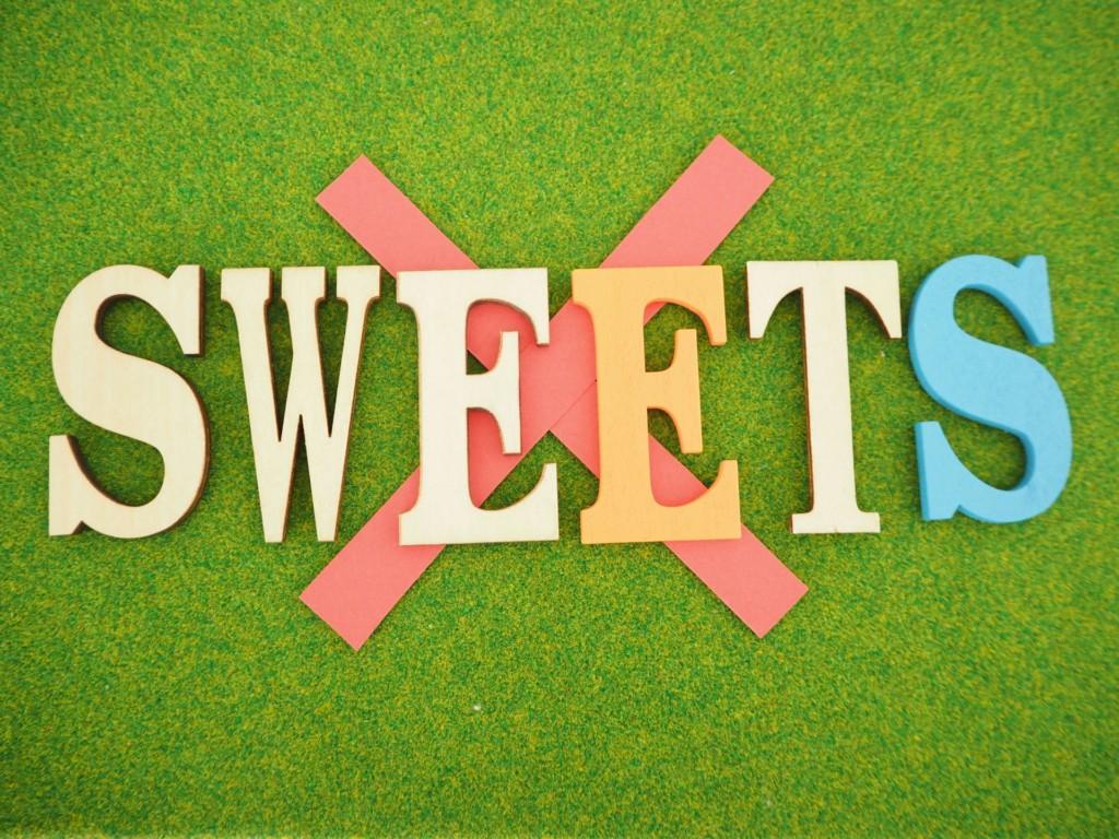 糖分の断食効果